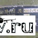 Продаётся двигатель М-14П с родным пропеллером ВИШ. в Иркутске